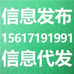 濮阳市产品信息代发服务