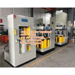 代理成型液压机,广集机械、油压机型号,成型