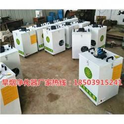 贵州省安顺市焊烟废气净化器专卖店