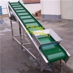 淮北超级爬坡皮带输送机 PVC皮带输送机