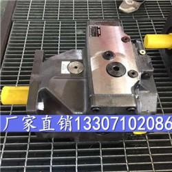 LY-A10VS0140DRG/31R-VSD62NOO