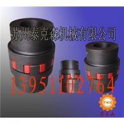 清水河县联轴器,XL3星型联轴器(咨询),