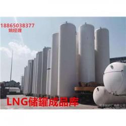 云南迪庆LNG储罐,国内一流的LNG储罐生产厂
