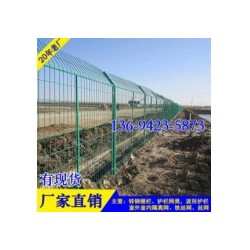 海南景区围界围栏道路护栏网 农业用铁丝网护栏现货 海口围栏网