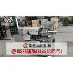常德胡麻榨油机/多功能螺旋榨油机价格低厂
