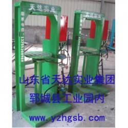 绍兴猪油炼油锅专卖店地址