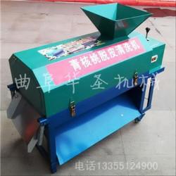 小型苜蓿草收割机 辣椒收割机厂家