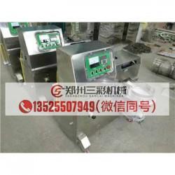 高平新型大豆榨油机/油葵榨油机价格低厂家