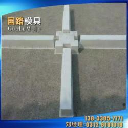 江苏护坡砖模具,国路模具,预制护坡砖模具