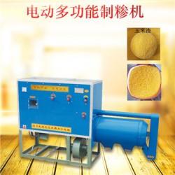 迪庆玉米糁机多少钱一台 多功能苞米碴子机