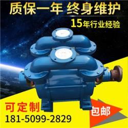 深圳SK12水环真空泵SK-12真空泵维修尺寸说