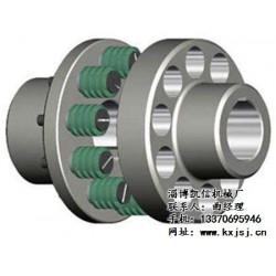 凯信机械(图)|宁波摆线减速机滑块柱销联轴