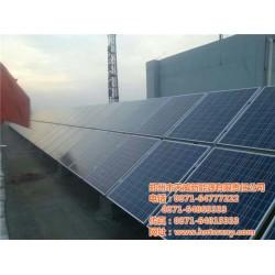 郑州市天威新能源有限责任公司