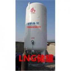 鞍山铁东区立式液化天然气储罐(立式LNG储