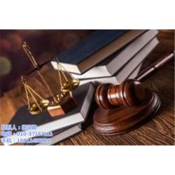 广森律所(多图) 刑事律师费用 刑事律师