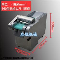多功能果蔬切菜机  小型红薯专用切片机