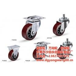 橡胶轮批发、橡胶轮、永旺机械脚轮(查看)