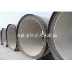 广西新品钢筋混凝土钢承口管批销_百色顶管