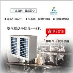鱼烘干设备,广州丹莱鱼烘干机,鱼烘干机价