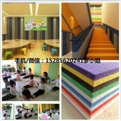 正安县早教室墙面吸音板,幼儿园环保彩色纤
