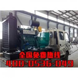 山东潍柴ZH4100P起动机,发动机起动机