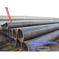 龙马钢管(图)_大口径厚壁直缝钢管直销_大口