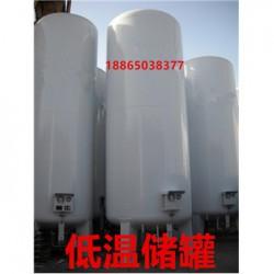 百色30立方液化天然气储罐价格,百色30立方
