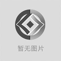 「AI EXPO 汽车先进制造技术展」(2014中国